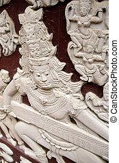Reliefs- Phnom Penh, Cambodia