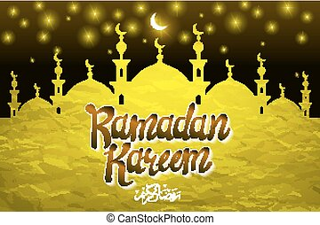 religious background design for ramadan and eid with beautiful mosque and yellow waves. vector illustration