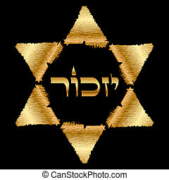 """Remembrance - """"Remembrance"""" (Hebrew) - The Holocaust symbol"""