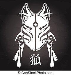 renard, deamon, graphique, masque