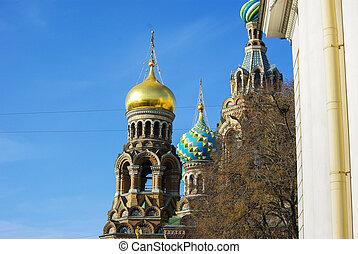 renversé, détail, sauveur, sanguine, notre, cathédrale, saint-petersburg, russie