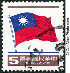 REPUBLIC OF CHINA (TAIWAN) - 1978: shows National Flag