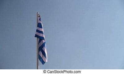 Request Greece flag