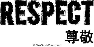 respect, police, japon