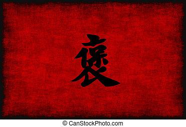 respect, symbole, calligraphie, chinois