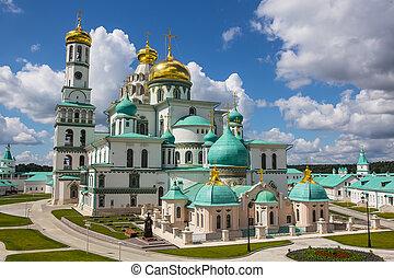 Restored Novo-Jerusalem Monastery Istra Russia - Restored...