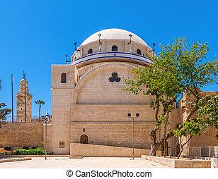Restored Synagogue in Jerusalem. Israel