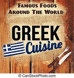 retro designa, grek, kokkonst, affisch