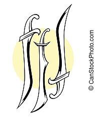 retro, zwaarden, ontwerpen
