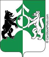 Revda city coa - Various vector flags, state symbols,...