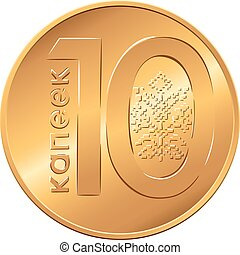 vector reverse new Belarusian Money BYN ten copecks gold coin with Value and ornament symbolizing fecundity and vital force