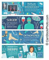 rheumatology, orthopedics, 療法, 手術