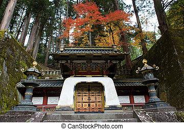 Rinno-ji Buddhist temple in Nikko, Japan, famous UNESCO...