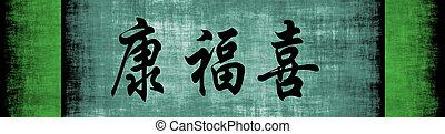 riqueza, chinês, motivational, saúde, frase, felicidade