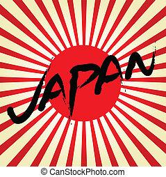 Rising Sun japan flag with Japan text vector