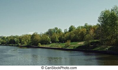 Riverbank of Moscow Channel With Forest And Mirror Of Water