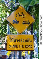 "road"", ""share, sinal estrada"