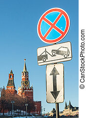road sign - No parking - on the background of Moscow Kremlin, Russia