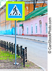 road sign pedestrian crossing in Russia