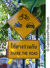 "Road sign to ""share the road"""