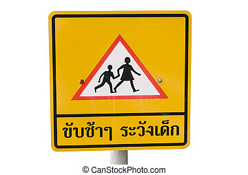 Road symbol signs on a white background.