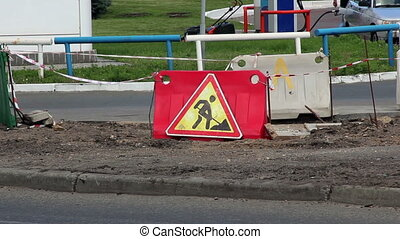 Road Working Sign