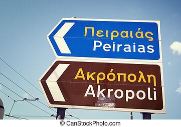 roadsigns, atenas
