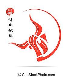 rok, głowa, byk, nowy, chińczyk, wół, 2021., szczęśliwy, czerwony, symbol., sformułowanie, kalendarz, 2021, translation: