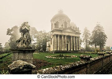Roman Catholic church Exaltation of the Holy and St. Joseph,...