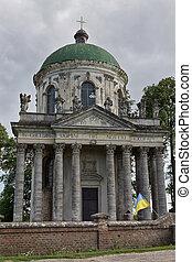 Roman Catholic Church, Ukraine