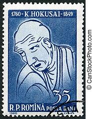 ROMANIA - 1960: shows Katsushika Hokusai (1760-1849) - ...
