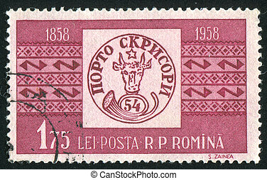 stamp - ROMANIA - CIRCA 195: stamp printed by Romania, show...
