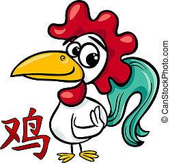 rooster chinese zodiac horoscope sign - Cartoon Illustration...