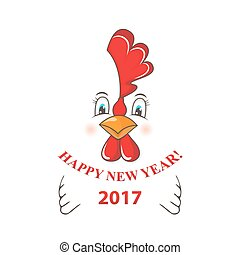 Rooster symbol of Chinese New Year 2017. Greeting card.