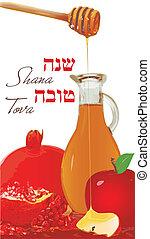 Rosh hashana card - Shana Tova Greeting - Vector ...