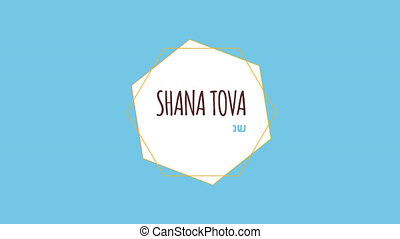 Rosh Hashana Greeting banner animation with symbols of Jewish New Year holiday blessing of Happy and sweet new year, Shana tova in Hebrew. 4K footage with alpha channel.