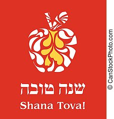 "Rosh Hashana Greeting Card - Vector illustration - ""Happy..."