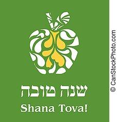 "Rosh Hashana Greeting Card - Vector illustration - ""Happy..."