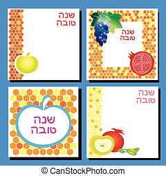 Rosh Hashana greeting cards set