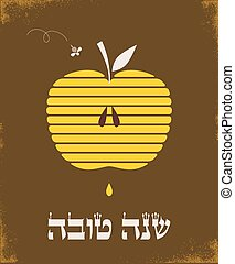 Rosh hashana greetng card with abstract apple. happy new...