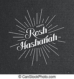rosh, hashanah., ユダヤ人, 新しい, year.