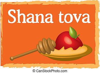 Rosh Hashanah - Vector Rosh Hashanah (new year) greeting...