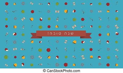 Rosh Hashanah holiday flat design animation background with...