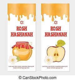 Jewish new year greeting card rosh hashanah vector clipart rosh hashanah jewish new year greeting card m4hsunfo