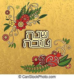 rosh hashanah, (jewish, nuevo, year), tarjeta de...