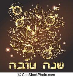 rosh hashanah, tarjeta de felicitación, con, granada