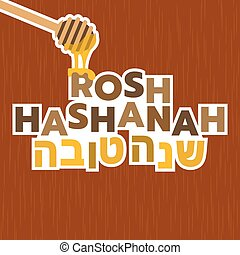 Rosh hashanah typography with honey stick icon, flat design
