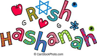 rosh, jüdisch, hashanah, carto, jahr, neu