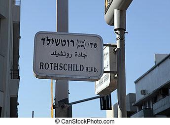 rothschild , δρόμοs , δενδρόφυτη λεωφόρος , σήμα