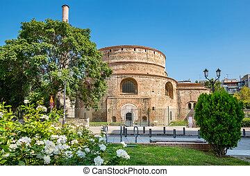 Rotunda of Galerius. Thessaloniki, Greece - The Rotunda of...